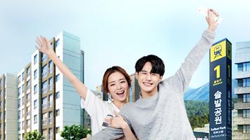 서울시,'도봉구 솔밭공원역'에 253세대 청년주택…경전철 역세권 1호