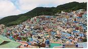 [마을만들기사례] 부산 감천2동 마을만들기