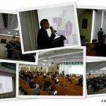 2013-03-27 입주설명회