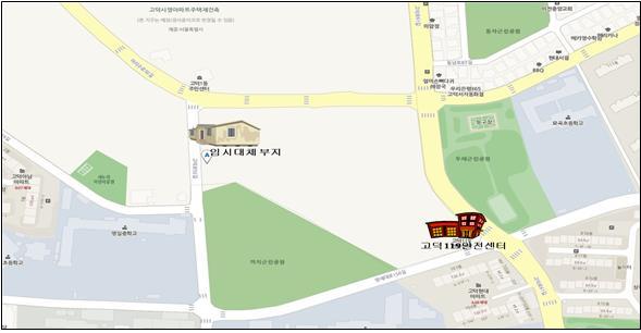 강동소방서 고덕119안전센터 신축 설계공모 입찰정보