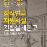 크기변환_포스터(창작연극)