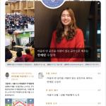 2017년 12월호 온동네 소식지 표지