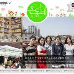 온(溫)동네소식지_2018_06월호_1 - 복사본