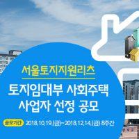 citybuild_hotissue1022