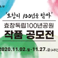 공모배너_1