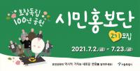 서울시홈페이지배너 690x350