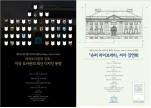서울도서관강연포스터