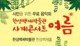 크기조정웹배너 500_290 01