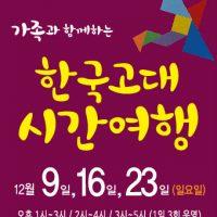 홍보배너_340X440