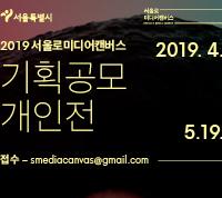 2019_Recu_MC_webbanner5