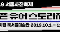웹배너_서울시홈페이지_270x150px