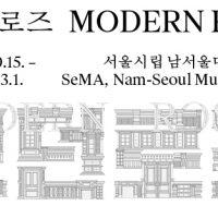 ModernRose_Web_banner_Seoul_270x150