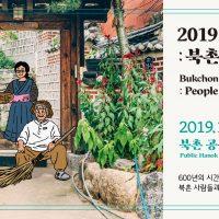 Seoul_Banner