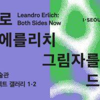 seoul_760x350_revised