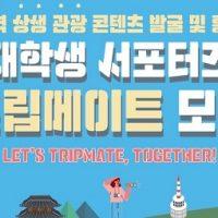 트메_내손