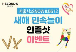 이벤트_배너(직사각)-01