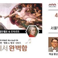 2021 4월정문_서울시홈페이지(730X330)