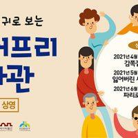 서울시홈페이지