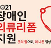 서울시 메인썸네일 2