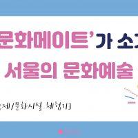 5월실적_배너(수정)-01