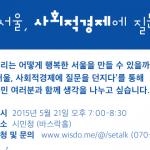 웹배너(링크주소 httpwww.wisdo.me12215 )