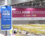 서울-푸드-메인