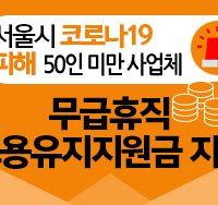 economy_news0330
