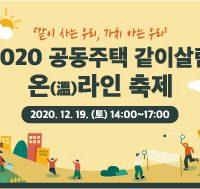 서울시 홈페이지 행사게시판 썸네일 273 188