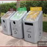 재활용쓰레기통