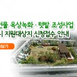 banner_0318_seoul02