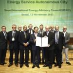 에너지자립도시 권고문