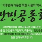 섬네일_만민공동회