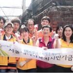 서울에너지복지시민기금