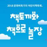 서울시_작은이미지