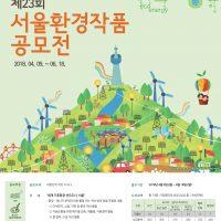 포스터_최종_접수연장.pdf_page_1