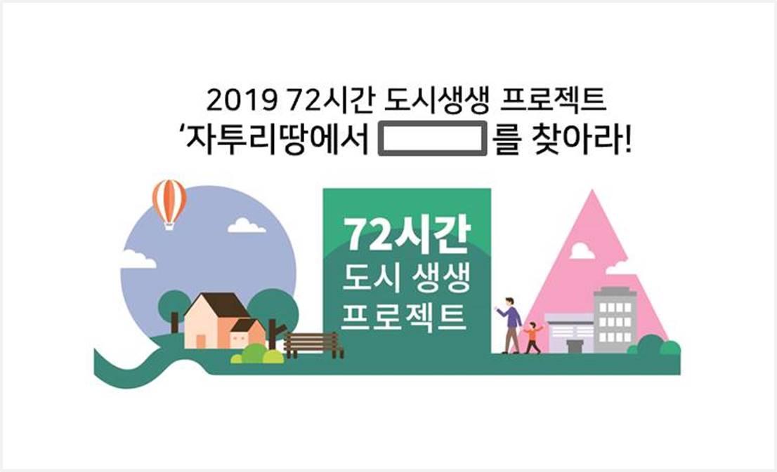 72시간 영상_3