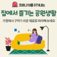 주석 2020-06-10 132100