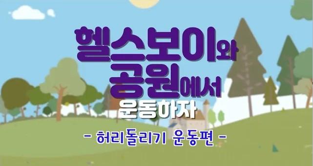 주석 2021-06-10 171514