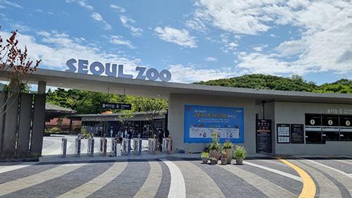 서울대공원, 교통카드로 바로 입장에 발레 주차 서비스까지 대변신!