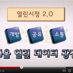 odp-youtube2