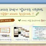 홈페이지 게시(그림파일)