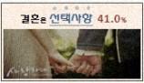 제89호_#12월weddingday(14.12)