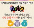 시홈페이지썸네일이미지_정보소통광장12월이벤트