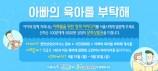 서울시메인730-330