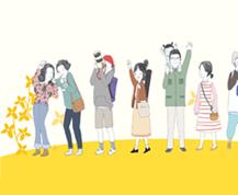 서울마을공동체한마당에 놀러오세요 -
