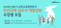 서울시 홈페이지 배너