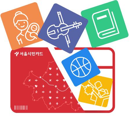 서울시민카드(앱)에서 드리는 서울시청 방문 시민분들을 위한 시청 카페 음료 할인