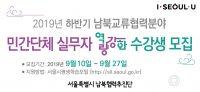 하반기역량강화_웹배너_최종_아웃-01