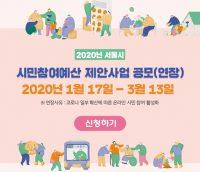 20200224_popup