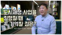 섬네일_세운상가(Q&A)